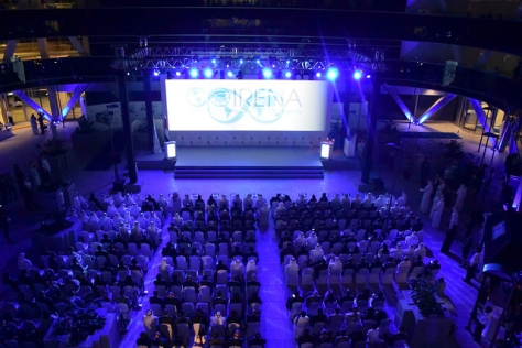 A view from the balcony during the inaugural event