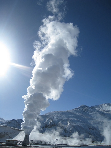 Iran small-scale geothermal project, second cycle Photo credit: Renewable Energy Organization, SUNA, Iran